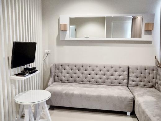 Villa Wijaya Kusuma Malang - Living Room