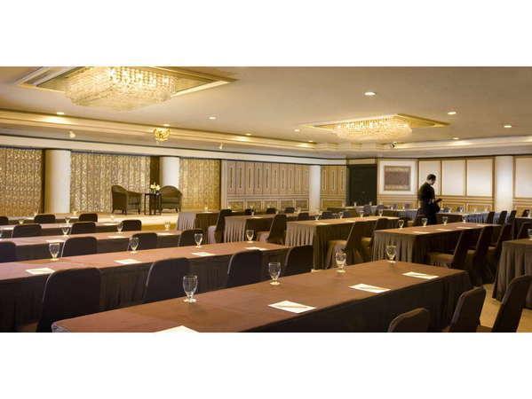 Hotel Santika Premiere Jogja - Meeting Room