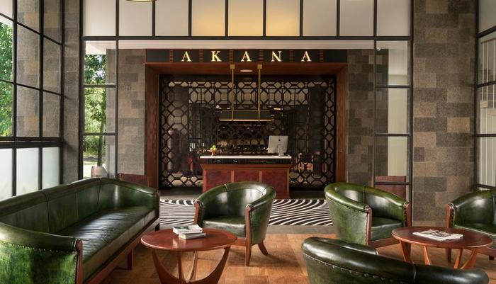Akana Boutique Hotel Sanur Bali - Lobi