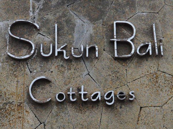 Sukun Bali Cottages Bali - Selamat datang di Sukun Bali Cottages