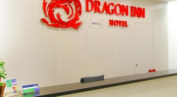 Dragon Inn Kendari - (17/Apr/2014)
