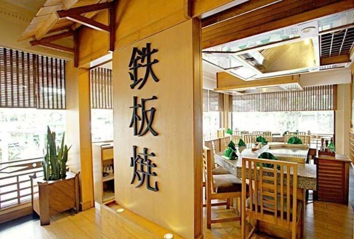 Hotel Horison Ultima Bandung - Restaurant
