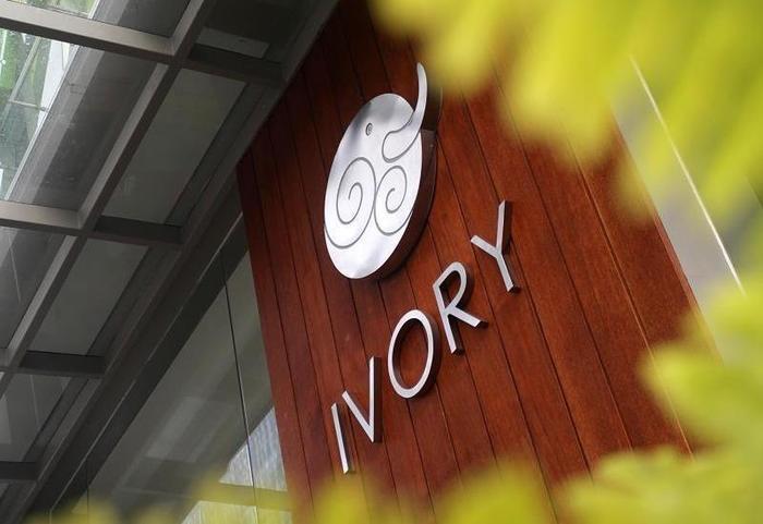 Ivory By Ayola Hotel Bandung - Hotel Logo