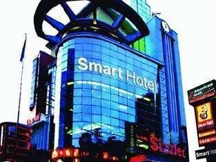 Smart Hotel Jakarta - Tampak Luar