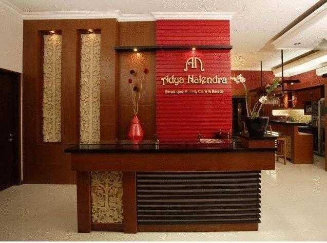 Adya Nalendra Boutique Hotel Yogyakarta - AREA LOBI