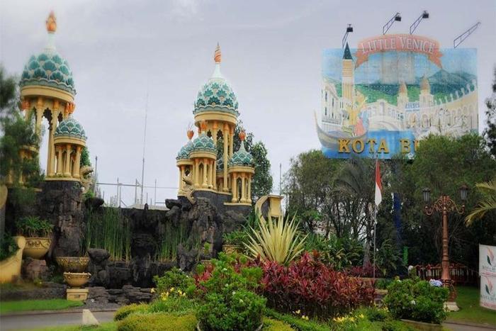 Villa Kota Bunga - Ade Cianjur - Akses Masuk