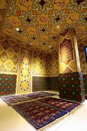 Namin Dago Hotel Bandung - TEMPAT IBADAH