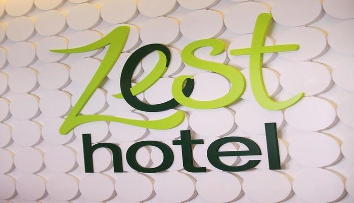 Zest Hotel Airport Tangerang - Logo