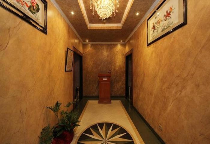 Maharani Hotel Jakarta - Koridor
