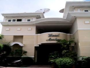 Archie Hotel Ternate -