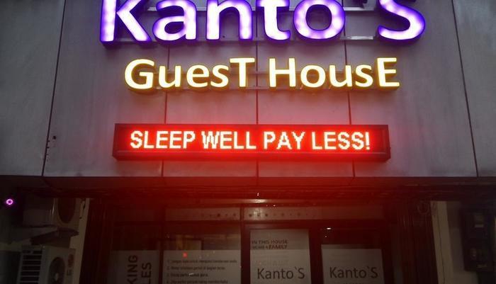 Kantos Guest House Jakarta - Tampak Depan, Sleep Well Pay Less!