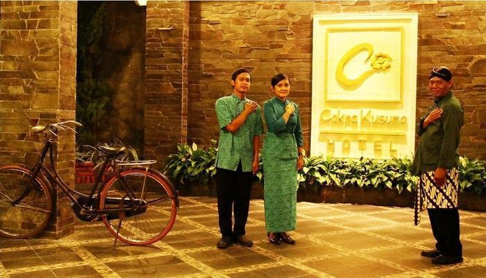 Cakra Kusuma Hotel Yogyakarta - Drop Off