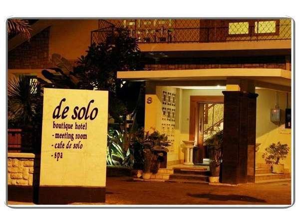 De Solo Hotel Solo -  pemandangan