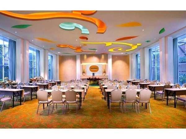 HARRIS Hotel Kuta - Ruang Rapat