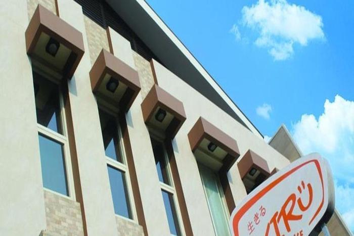 IKIRU to live Hotel Surabaya - Tampilan Luar Hotel