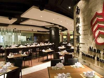 The Sultan Hotel Jakarta - Nan Xiang Steamed Bun