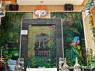 Cabin Hotel Jogja - Tampilan Luar Hotel