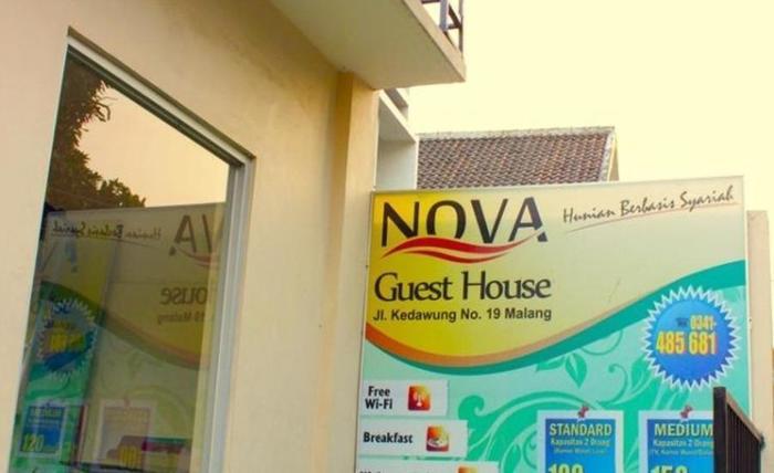 Nova Guest House Syariah Malang - Eksterior