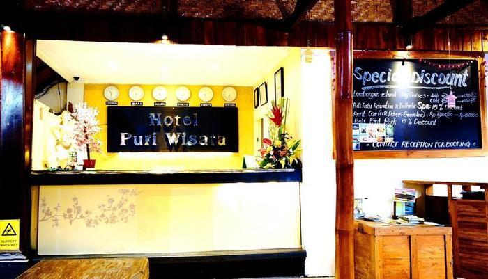 Puri Wisata Hotel Bali - Receiption