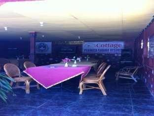 Cottage Permata Gading Resort Bengkulu - Restoran