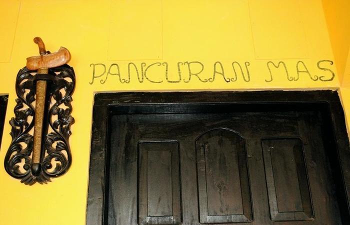 Udan Mas Guesthouse & Gallery Magelang - Interior