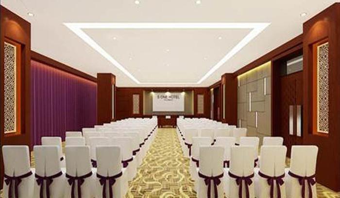 S-One Hotel Palembang Palembang - Ruang Rapat