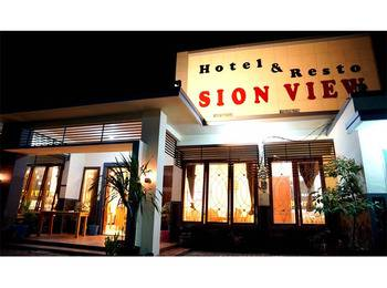 Sion View Hotel