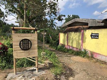 Bamboo and B Kawah Ijen