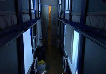QB Sleep Capsule Hotel Bali - Mixed Domitory Bed Room Only Regular Plan