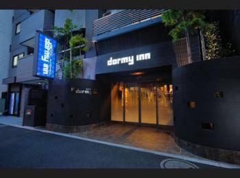 Dormy Inn Akihabara Hot Spring