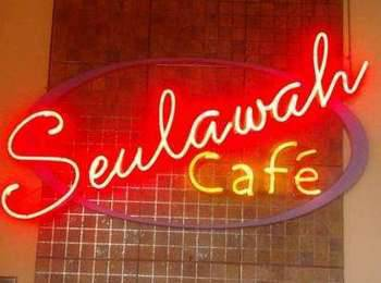 Seulawah Resort & Cafe