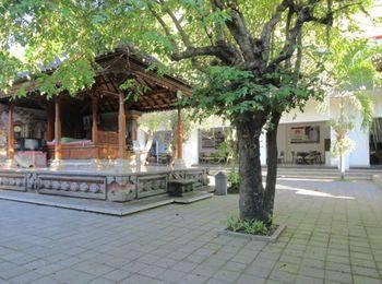 Kaya Culture House