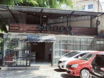 Zena Park Inn