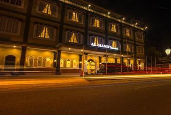 AL-Hanifi Hotel