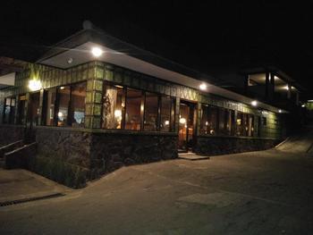 Cemara Indah Hotel