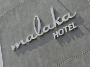 Malaka Hotel Bandung - Deluxe Room Breakfast Regular Plan