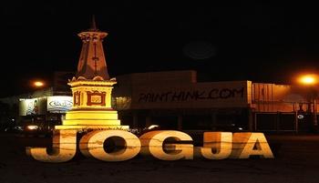 Rafitha Homestay Yogyakarta - Amarilis 2 Person  Regular Plan