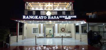 Guest House RangkayoBasa Padang - Standard Room Only Regular Plan