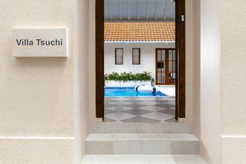 Villa Tsuchi
