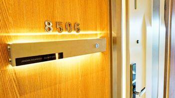Tab Hotel Bandung Bandung - Compact Room Only Regular Plan
