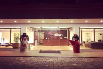 Hotel Kyodai Singkawang