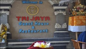 Tri Jaya Guest House
