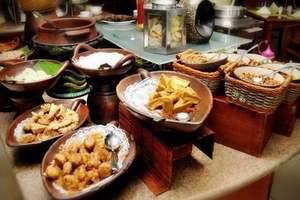 Hotel Pandanaran Semarang - Restoran Kedong Roso