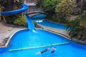 Family Guest House Malang - Pool Club House Istana Dieng Malang
