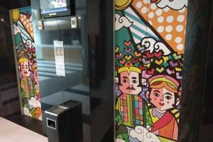 MaxOneHotels at Kramat Jakarta - Hotel Elevator
