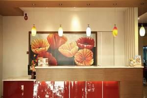 Hotel Prima Makassar - Resepsionis
