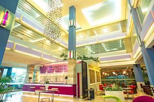 favehotel Cihampelas - Lobby