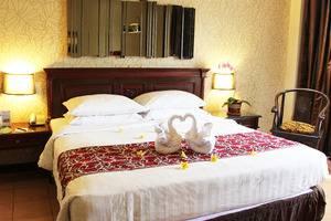 Narita Classic Hotel Surabaya - VIP