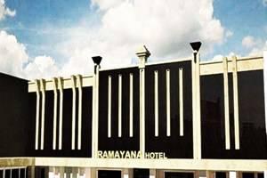 Ramayana Hotel Makassar - Tampilan Luar Hotel