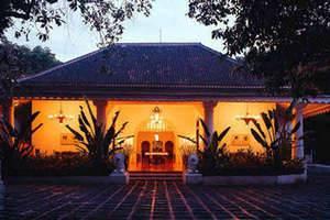 Hotel Tugu Blitar -